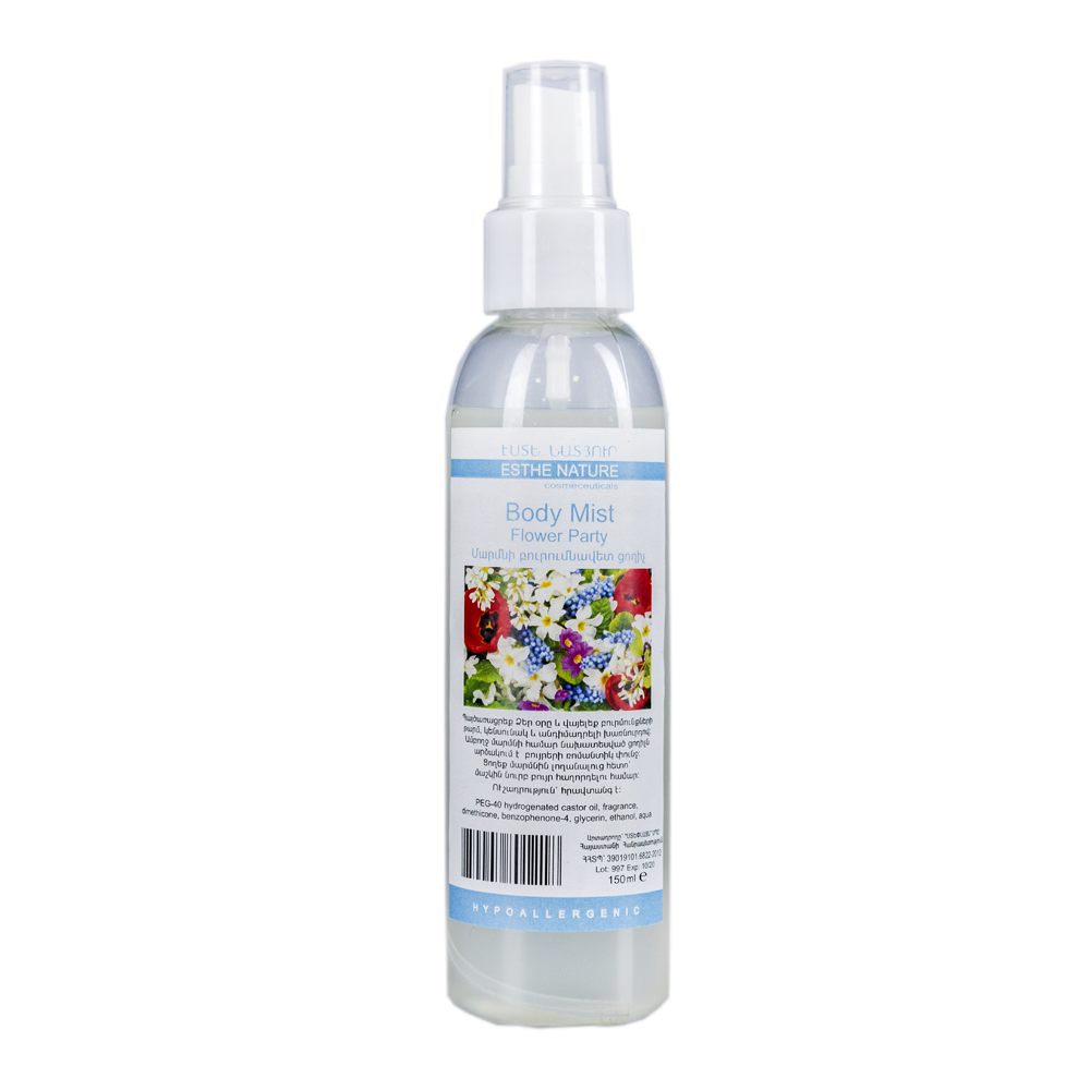 Body Mist Flower Party
